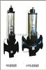 PBG150-250PBG立式无泄漏屏蔽泵