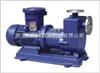 ZCQ50-32-160ZCQ50-32-160不锈钢磁力驱动泵