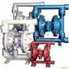 QBY-65气动隔膜泵