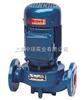IRG100-100热水管道离心泵