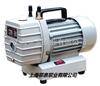 XZ小型手提式真空泵