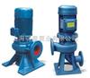 LW系列無堵塞立式排污泵