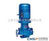 CQSGCQSG型管道式磁力泵-磁力泵