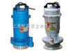 QDX系列小型潜水泵