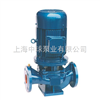 IHG40-160立式不锈钢离心泵