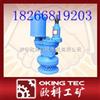 厂家直销QYW系列型潜水泵,矿用风动潜水泵