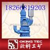 厂家供应QYW25-70型风动排沙排污潜水泵,矿用风动潜水泵