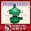 济宁专业生产FWB20/45N型风动涡轮潜水泵,矿用风动潜水泵