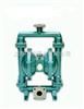 QBY-40不锈钢气动隔膜泵
