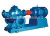 温州威王厂家;S型单级双吸离心泵