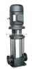 温州威王厂家:GDLF型立式不锈钢多级离心泵