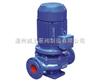 威王:ISG系列立式管道离心泵