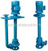 YWJ型自动搅匀式液下排污泵生产厂家,价格