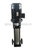 QDLF立式不锈钢多级泵生产厂家,价格