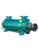 D、DG型臥式多級離心泵生產廠家,價格