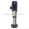 CDLF型立式不銹鋼多級管道泵