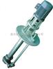 廠家直銷FYB型立式不銹鋼防爆化工液下泵 不銹鋼油腐蝕液下泵