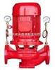 XBD-L立式單級單吸消防穩壓泵,消防栓泵,噴淋泵