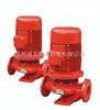 XBD-L型立式單級單吸消防泵,立式單級消火栓增壓泵
