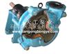 渣浆泵,杂质泵,灰渣泵,脱硫泵,石家庄强大泵业,天工泵业