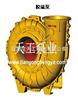 脫硫泵 雜質泵 灰渣泵