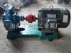 宏昌KCB系列齿轮泵