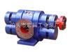 宏昌GWB系列外润滑渣油齿轮泵
