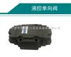 CP/CPD 液控单向阀