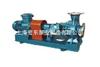 供應HKG型高溫化工離心泵