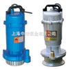 QDX3-18-0.55小型潜水泵 QDX10-10-0.55单相潜水泵 清水潜水泵