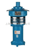 QY油浸潜水泵,QY100-4.5-2.2潜水泵,QY65-7-2.2充油式潜水电泵