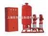 型号齐全供应XBD-L(I)型应急消防气压给水设备