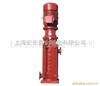 型号齐全供应XBD系列全自动(变频)稳压消防给水设备